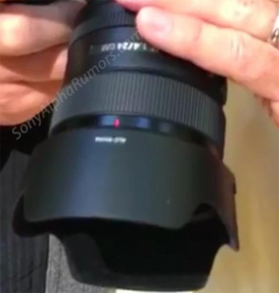 Появилось первое изображение объектива Sony FE 24mm F1.4 GM