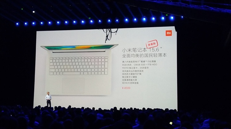 Компьютер Xiaomi Notebook Youth Edition обойдётся в $670
