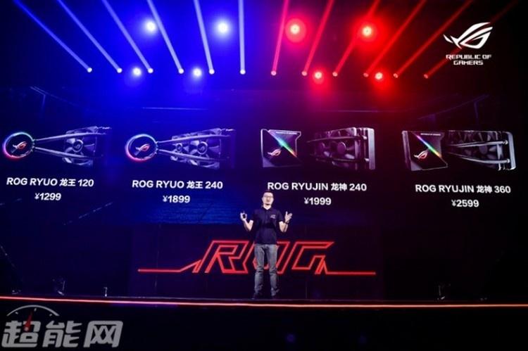 ASUS начинает продажи продвинутой СЖО ROG Ryujin