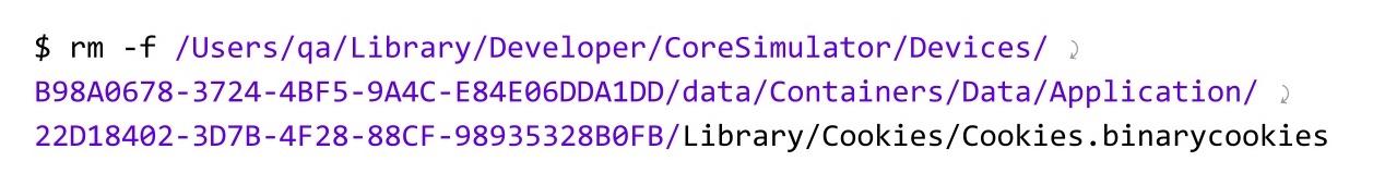 Когда нужны скорость и масштабирование: сервер распределенных iOS-устройств - 25