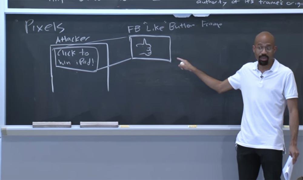 Курс MIT «Безопасность компьютерных систем». Лекция 8: «Модель сетевой безопасности», часть 3 - 8