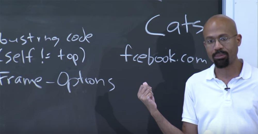 Курс MIT «Безопасность компьютерных систем». Лекция 8: «Модель сетевой безопасности», часть 3 - 9