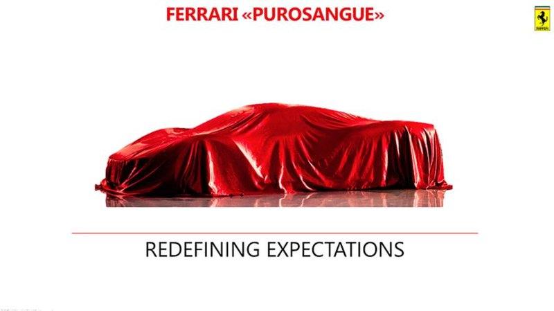 Первый кроссовер Ferrari: стало известно название модели