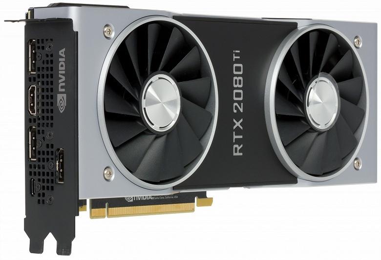 В среднем по итогам 25 различных обзоров видеокарта GeForce RTX 2080 Ti обходит GTX 1080 Ti на 30-35%