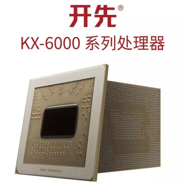 Процессоры Zhaoxin (VIA) KX-6000 покоряют планку Intel Core i5 Skylake