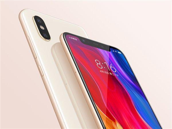 Самая дорогая версия смартфона Xiaomi Mi 8 подешевела