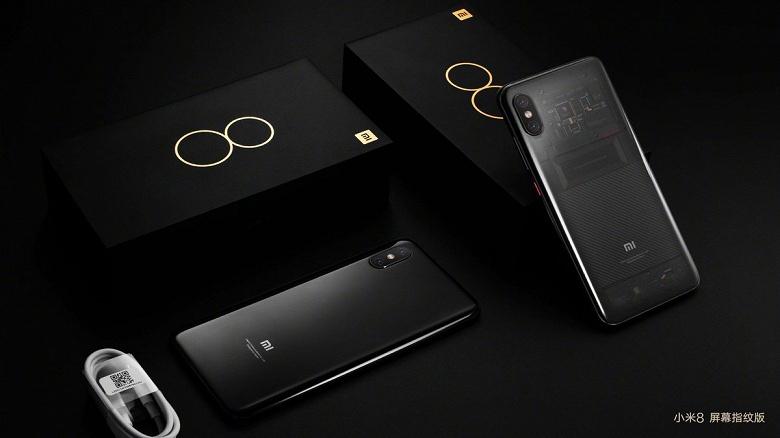 Смартфон Xiaomi Mi 8 Pro скоро начнет продаваться в Европе