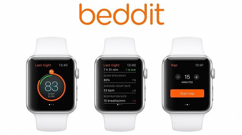 Облачный сервис стартапа Beddit, приобретённого Apple в прошлом году, вскоре прекратит работу