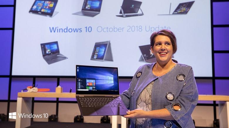 Следующее крупное обновление Windows 10 не проверяет свободное место перед установкой и это проблема