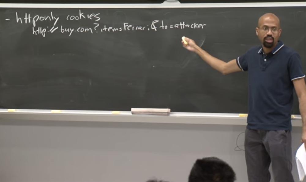 Курс MIT «Безопасность компьютерных систем». Лекция 9: «Безопасность Web-приложений», часть 1 - 19