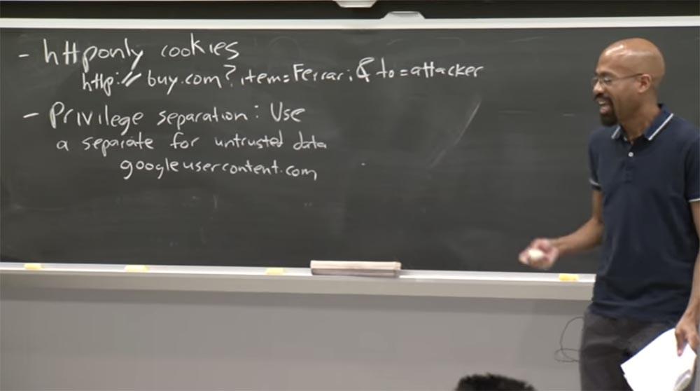 Курс MIT «Безопасность компьютерных систем». Лекция 9: «Безопасность Web-приложений», часть 1 - 20