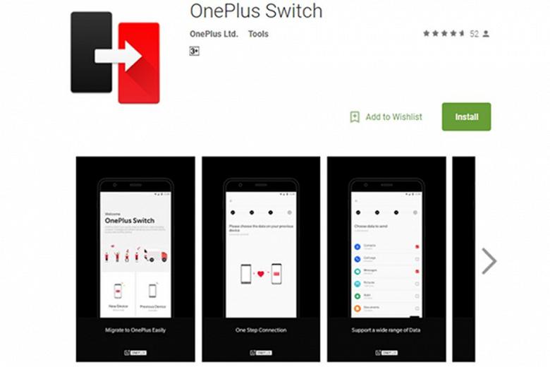 При переходе на смартфон OnePlus теперь можно перенести все данные и даже точное расположение приложений на всех экранах