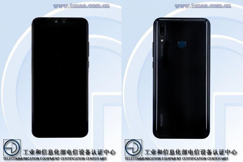 Смартфон Huawei Y9 (2019) оказался более мощной версией Honor 8X «на стероидах»