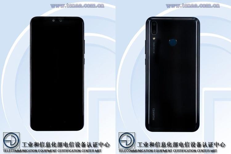 Смартфон Huawei Y9 (2019) рассекречен до анонса