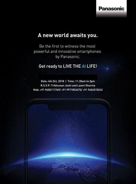 Panasonic вернётся в сегмент топовых смартфонов