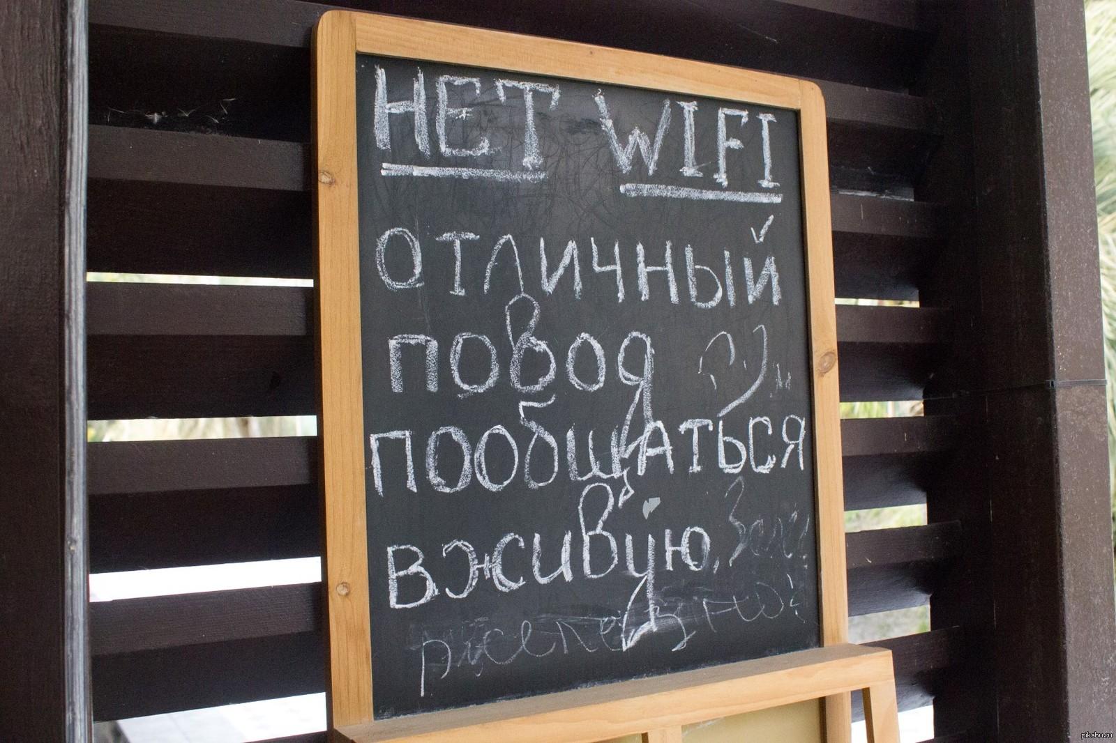 """Как мы обслуживали ИТ-инфраструктуру """"Лужников"""" во время Чемпионата мира - 8"""
