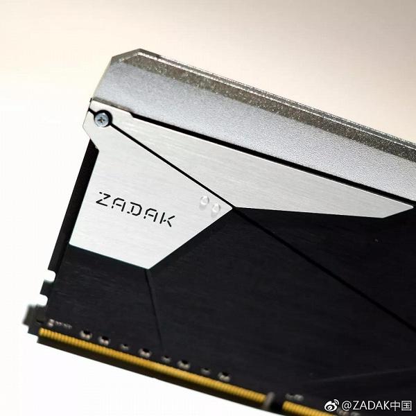 Zadak Shield DC Aura 2 RGB