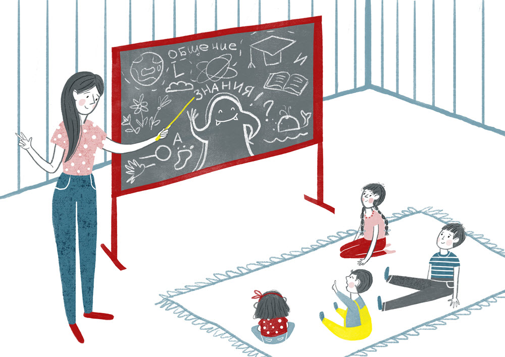 Ребенок, интернет и родители. Как избежать ловушек, получить пользу и остаться друзьями? - 6