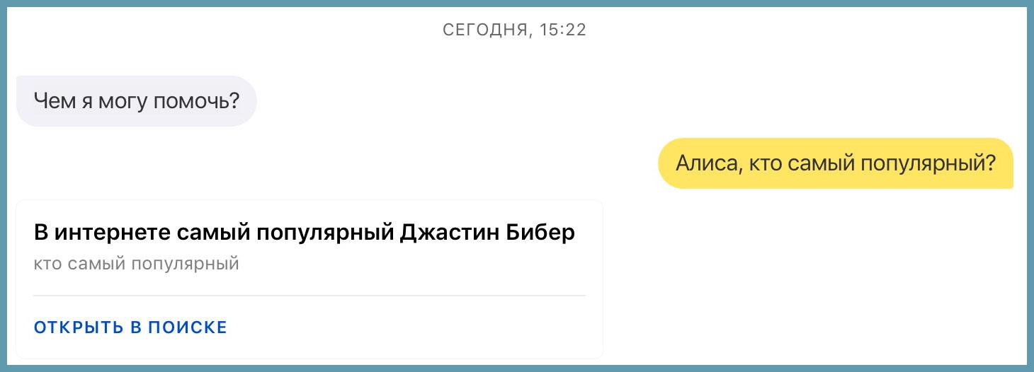 «Яндекс» запустит открытый топ сайтов рунета до конца года - 1