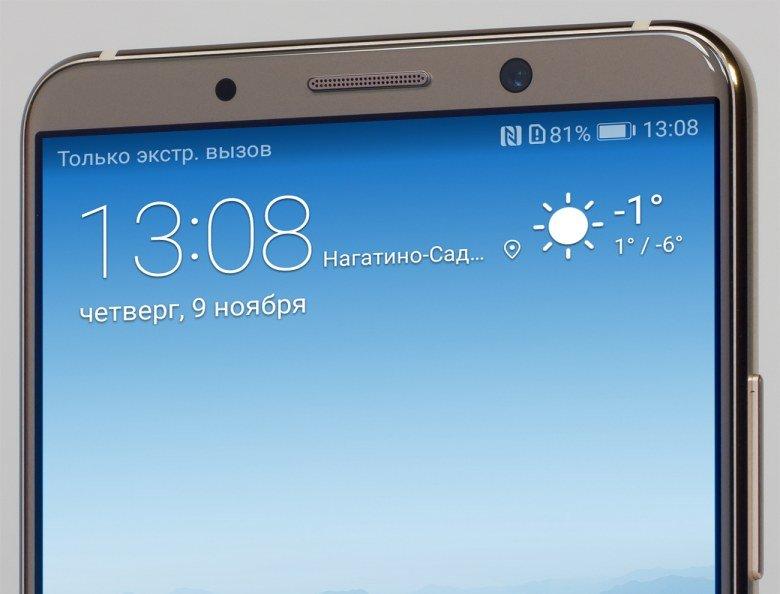 Huawei добавляет функцию SOS в свои смартфоны