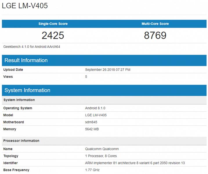 Смартфон LG V40 ThinQ протестирован до анонса