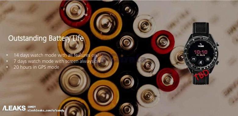 В сеть утекли рекламные материалы по умным часам Huawei Watch GT (Fortuna)