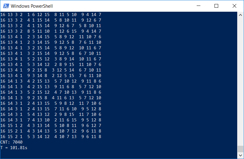 Вычисляем «магические квадраты» с помощью GPU - 4