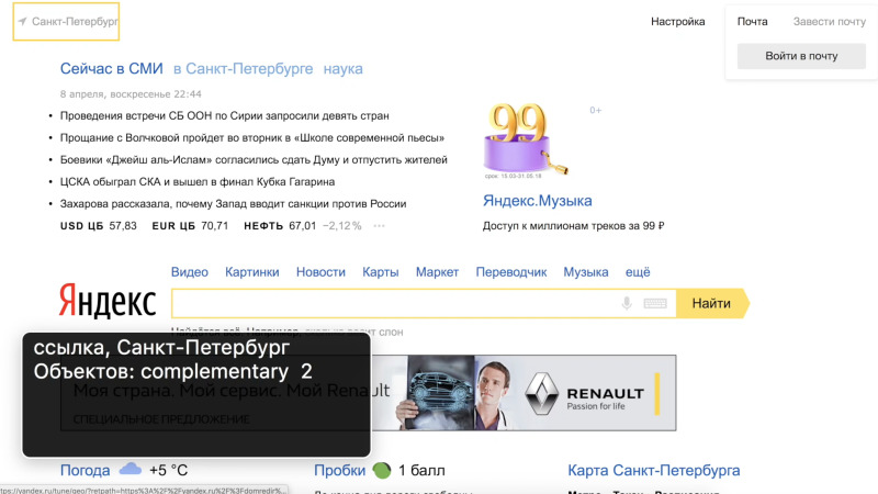 Доступность интерфейсов. Лекция Яндекса - 39