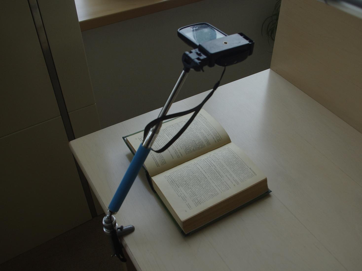 «Цифровое книгопечатание» или мой опыт в мобильной оцифровке книг - 5