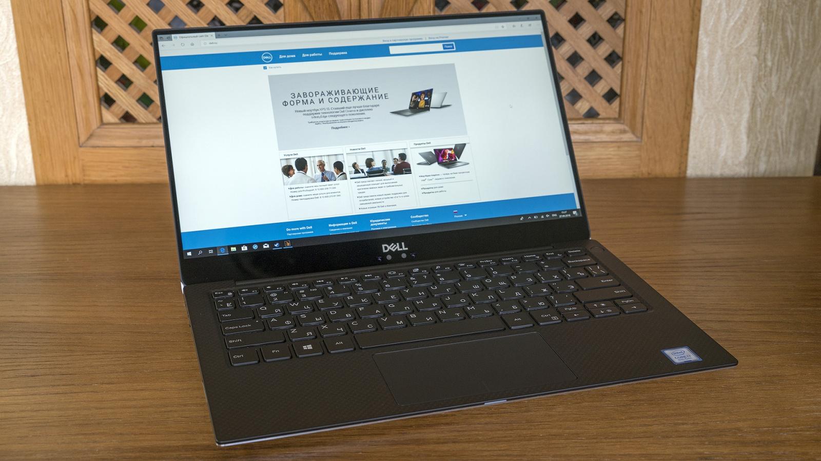 Обзор ноутбука Dell XPS 13 9370: лёгкий, красивый, быстрый - 14