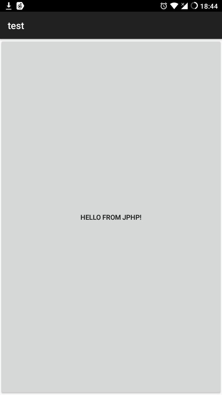 Android-приложения на JPHP - 2