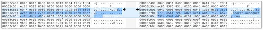 LoJax: первый известный UEFI руткит, используемый во вредоносной кампании - 4