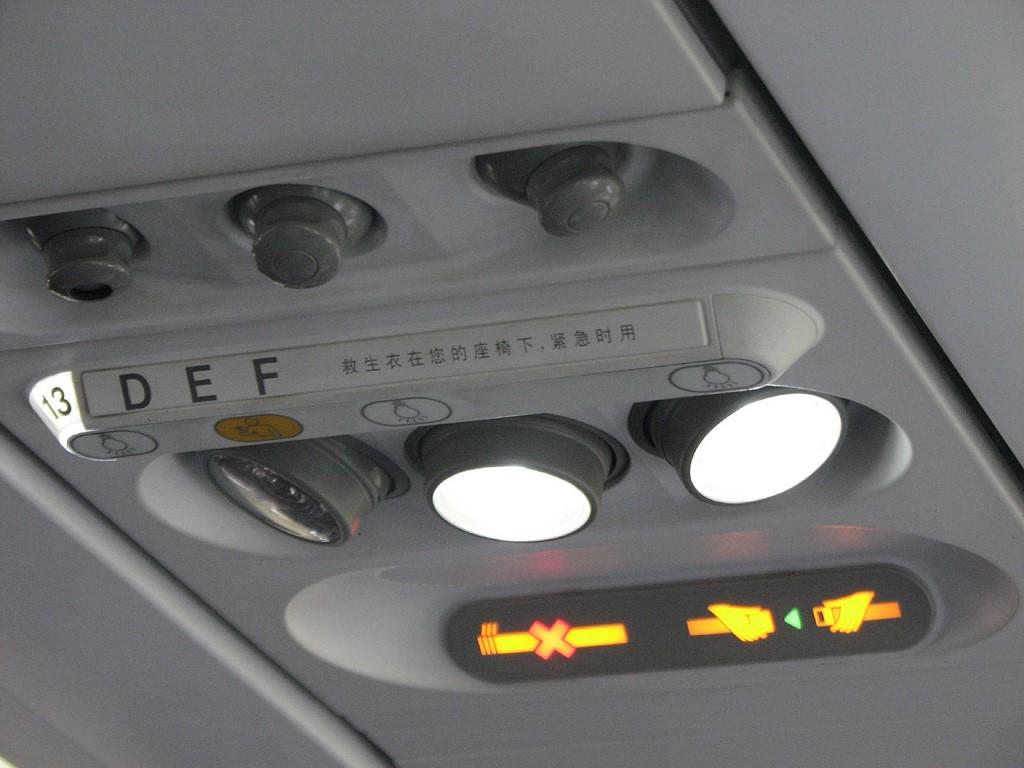 FAQ про работу стюардессы - 1