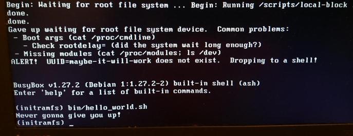 Анализ процесса загрузки ядра Linux - 5