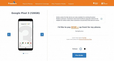 Канадский оператор раскрыл цены и подробные характеристики смартфонов Google Pixel 3 и Pixel 3 XL