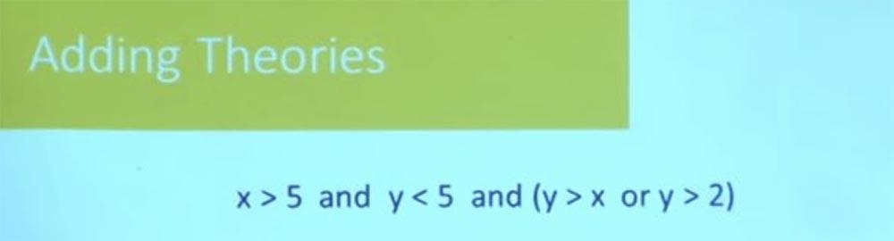 Курс MIT «Безопасность компьютерных систем». Лекция 10: «Символьное выполнение», часть 2 - 9