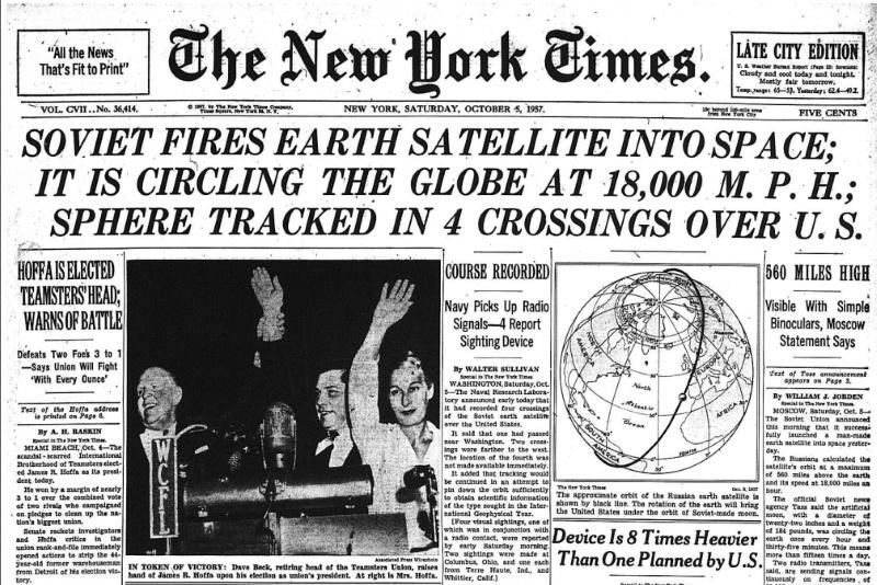 Как изменилось восприятие космоса за 61 год - 2