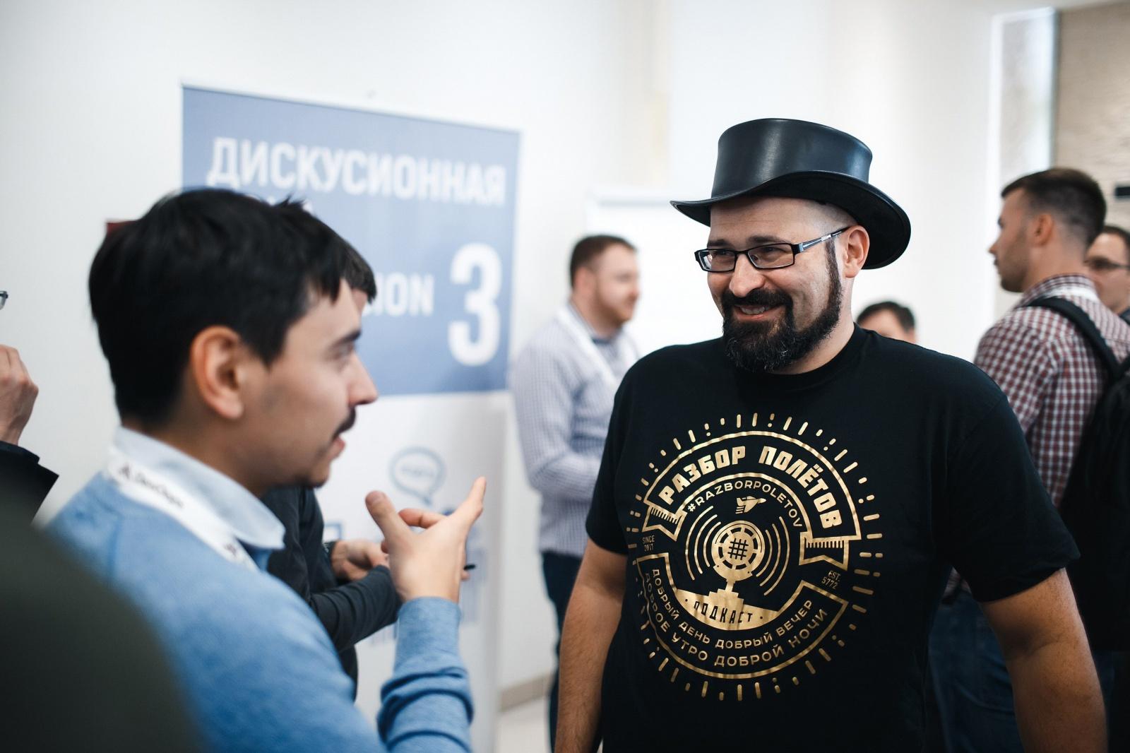 DevOops 2018: бесплатная онлайн-трансляция, вечеринка и многое другое - 3