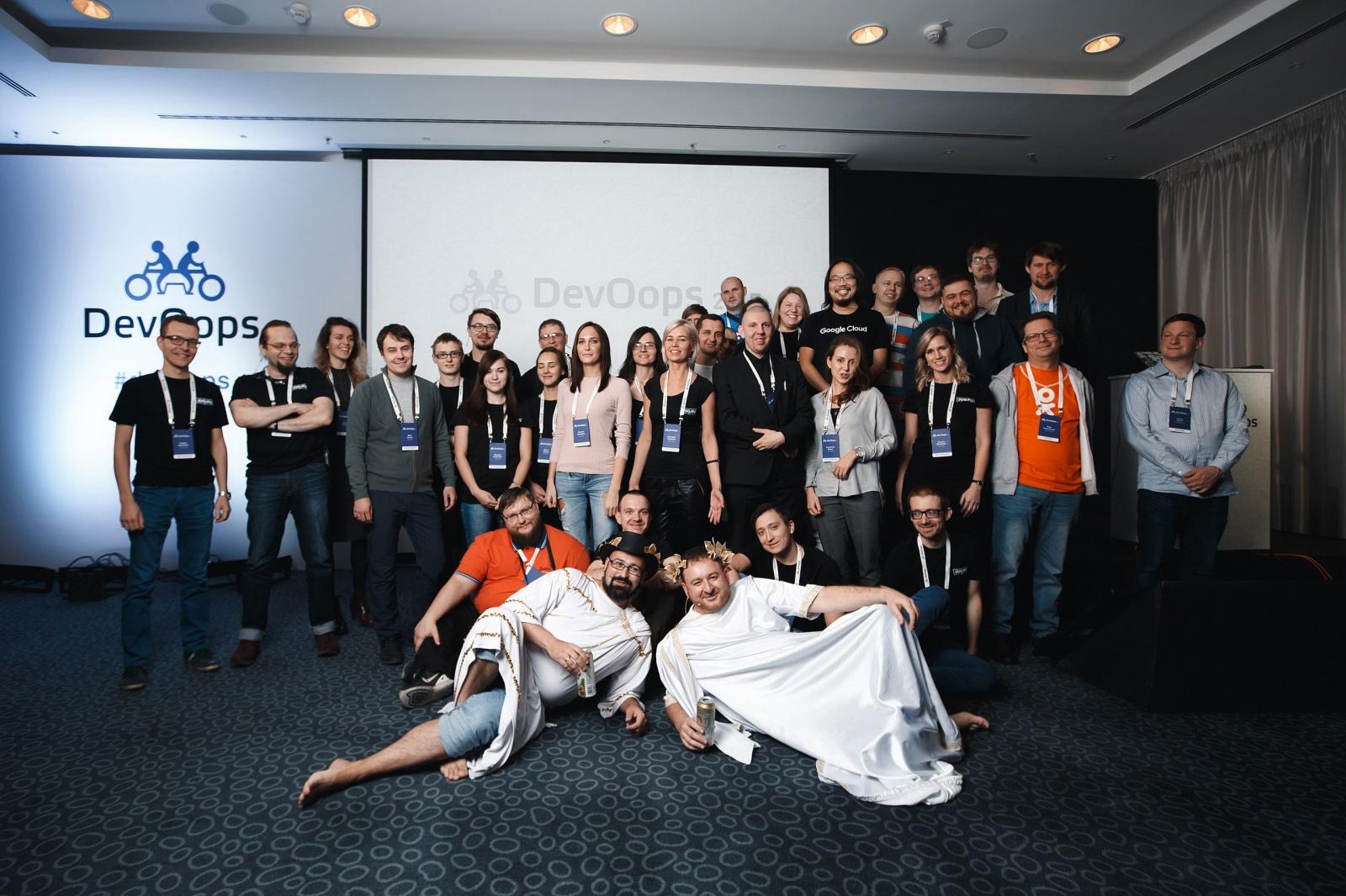 DevOops 2018: бесплатная онлайн-трансляция, вечеринка и многое другое - 7