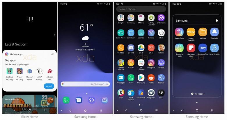Первый взгляд на интерфейс Android 9.0 Pie на смартфоне Samsung Galaxy Note9