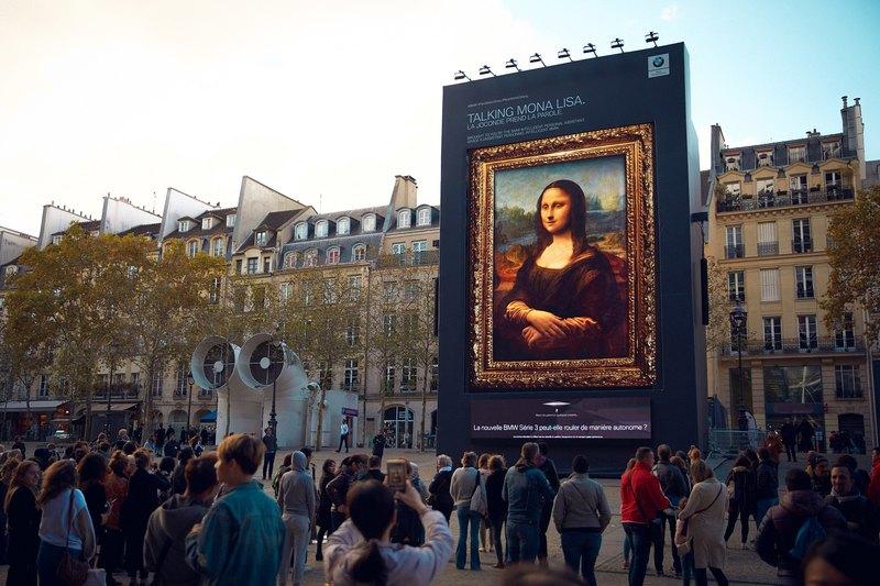 Компания BMW оживила «Мону Лизу»