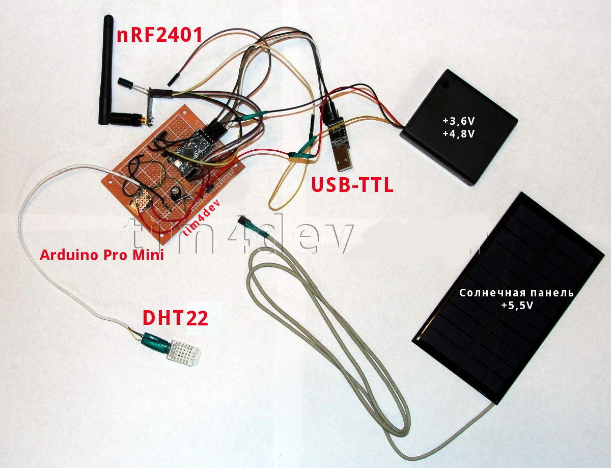 Метеостанция. Arduino, ESP8266, nRF24L01, DHT22