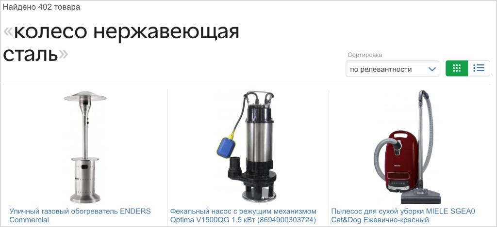Бензиновые велосипеды или странный поиск продуктов (e-commerce) - 6