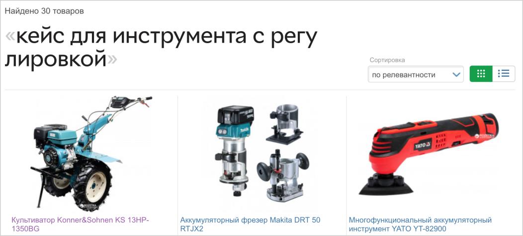 Бензиновые велосипеды или странный поиск продуктов (e-commerce) - 8
