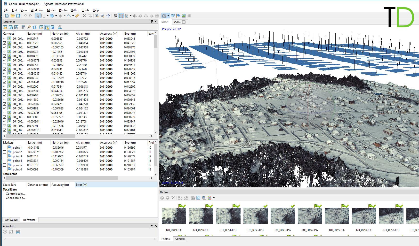 Применение перепиленных гражданских дронов для профессиональной геодезической аэрофотосъёмки местности - 7