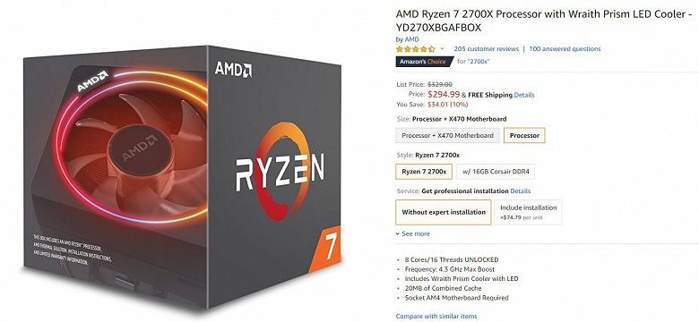 AMD снижает стоимость восьмиядерного процессора Ryzen 7 2700X в преддверии старта продаж CPU Intel Coffee Lake-R