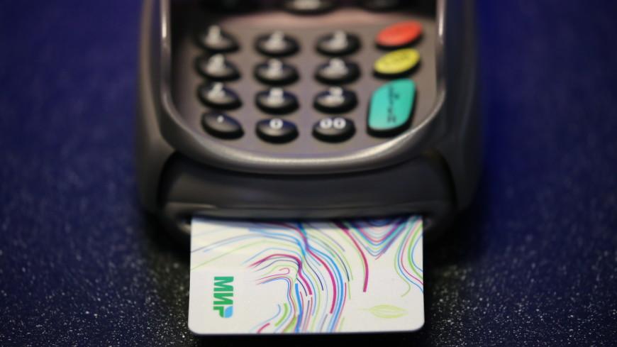 Финтех-дайджест: контроль цифровизации Центробанком, зарплата в криптовалюте, карта «Мир» в виде браслетов и брелоков - 2