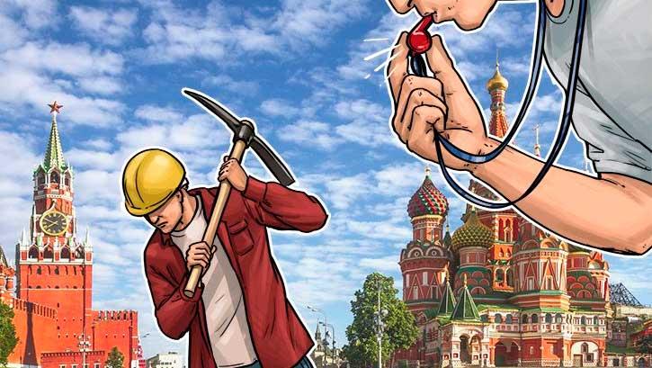 Финтех-дайджест: контроль цифровизации Центробанком, зарплата в криптовалюте, карта «Мир» в виде браслетов и брелоков - 3